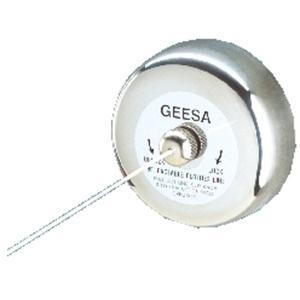 Geesa Serie 100 waslijntje 235 cm. Chroom