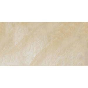 Vloertegel Zahni Ardosia 60x60x1 cm Sand 1,08M2