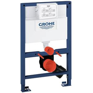 Grohe Rapid SL wc element laag 0,8 meter