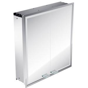 Emco Asis Prestige spiegelkast 61.5 cm. zonder radio Aluminium