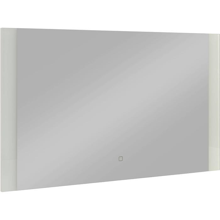 Saqu Brillante Spiegel met LED 120x60 cm