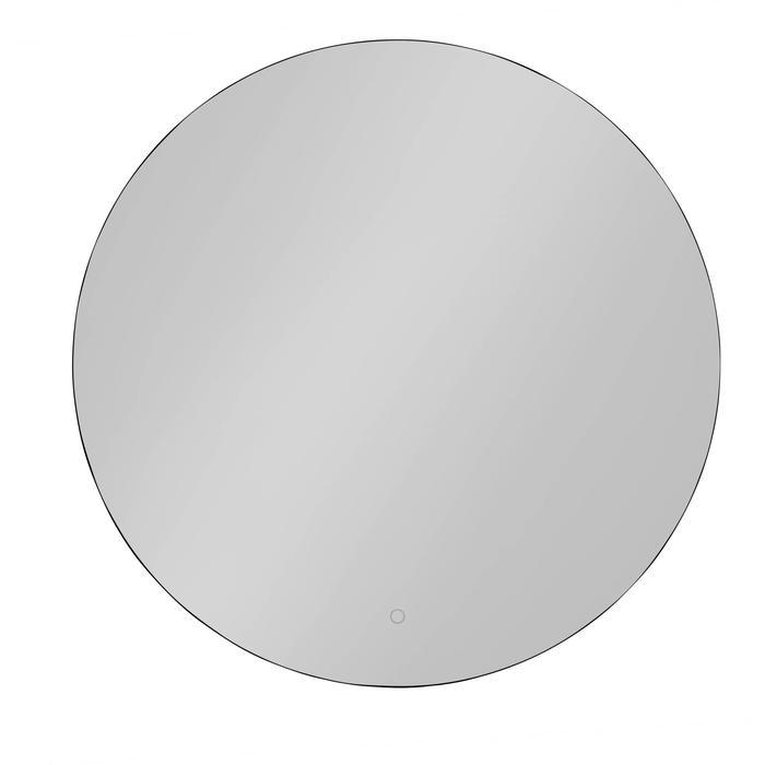 Saqu Circular Spiegel met LED verlichting en verwarming Ø 60 cm