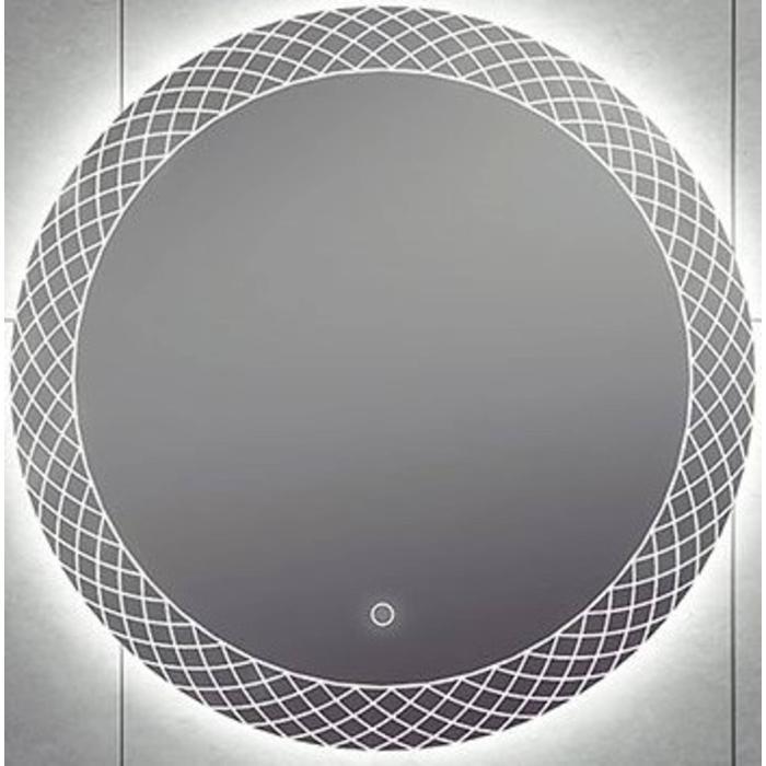 Saqu Spiegel met LED-verlichting+Condensvrije Ø 100 cm