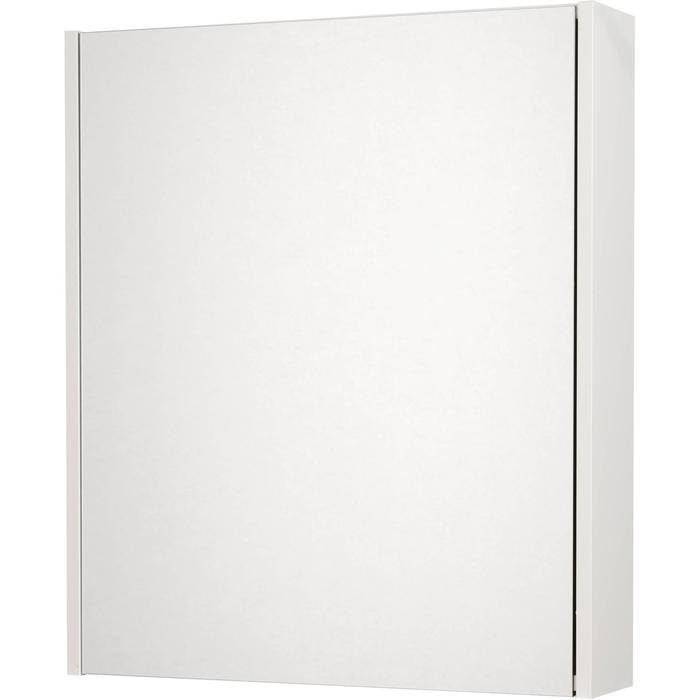 Saqu Salto Spiegelkast 60x70x14 cm glanzend wit