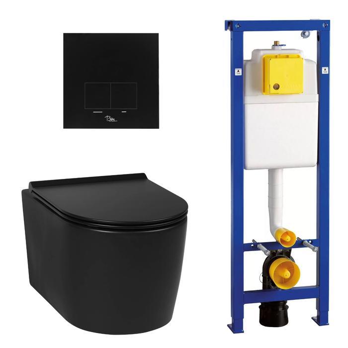 Saqu Trend Hangtoilet compact Rimless mat zwart / BPF set